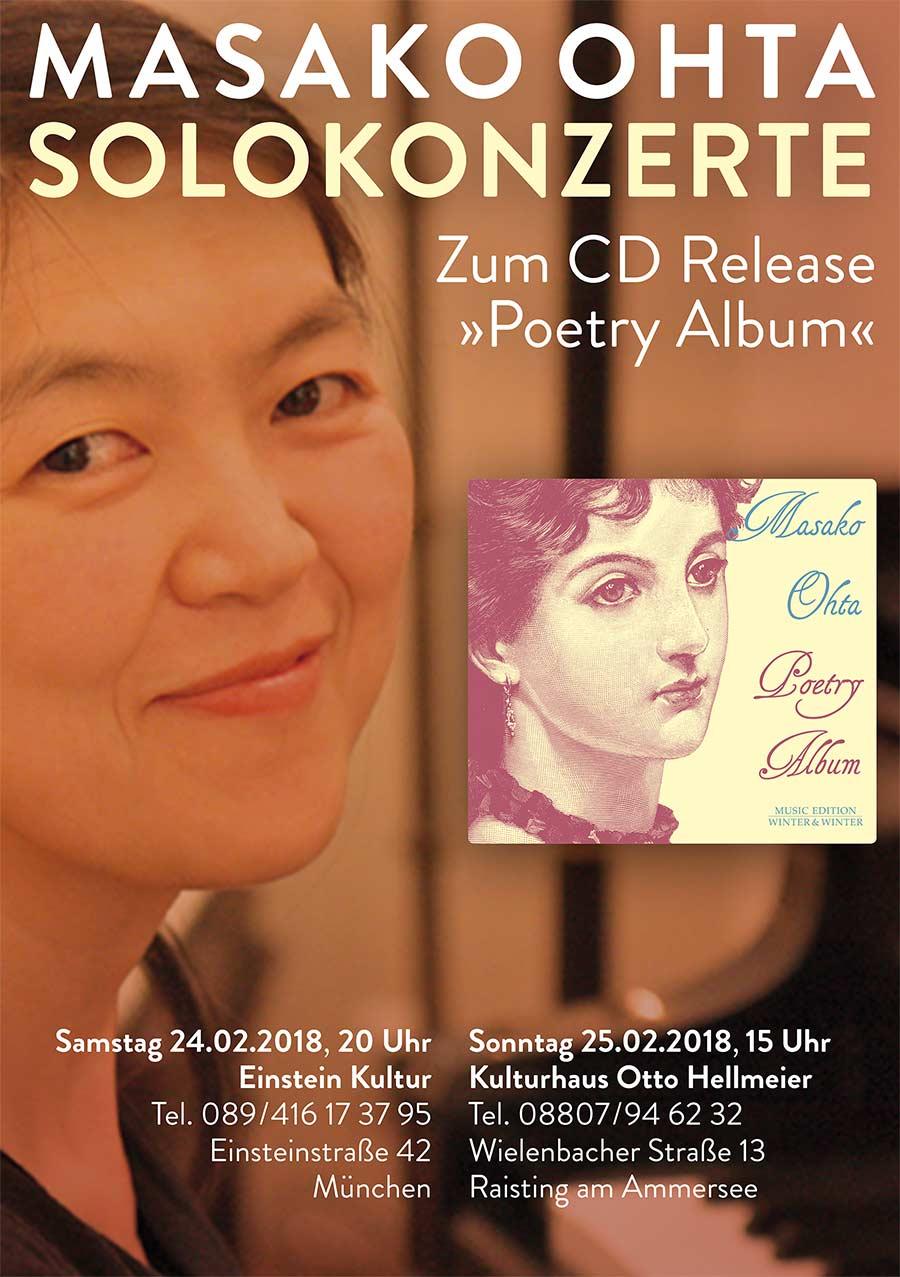 Markenentwicklung Sie sehen ein Bildmotiv, das in Plakat, Einladung und anderen Medien für die Konzertpianistin Masako Ohta entwickelt wurde.