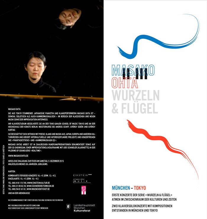 Grafik Design – Sehen Sie das Erscheinungsbild für die Konzertreihe »Wurzeln & Flügel« mit der Jubiläumsserie »München – Tokyo« der Pianistin Masako Ohta.