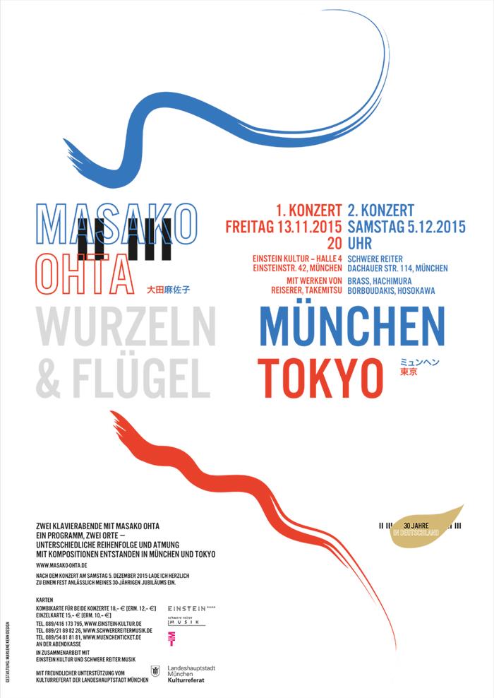 Grafik Design – Sie sehen die grafische Gestaltung der Werbemedien für die Konzertreihe der Pianistin Masako Ohta.