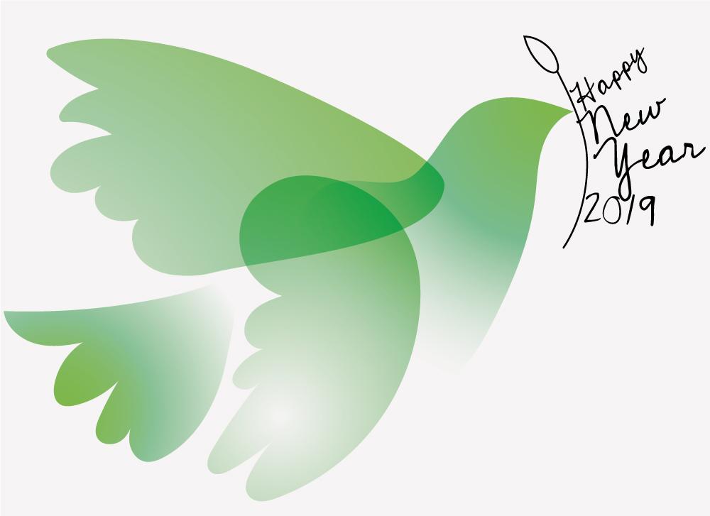Sie sehen die Illustration einer Taube mit Farbverläufen in Grüntönen, Hoffnung auf ein friedliches Jahr 2019 visualisierend – die Neujahrsgrüße 2019 von Marlene Kern Design.