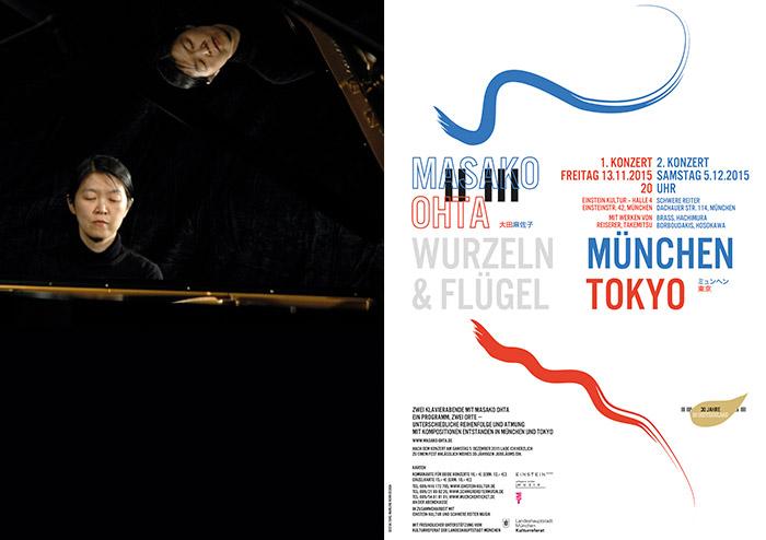 Grafikdesign – Sehen Sie das Erscheinungsbild für die Konzertreihe »Wurzeln & Flügel« mit der Jubiläumsserie »München – Tokyo« der Pianistin Masako Ohta.